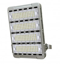 Latter Led Highbay O 200W