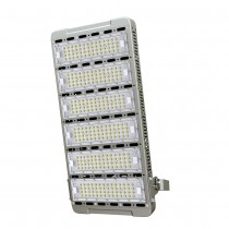 Latter Led Highbay O 300W